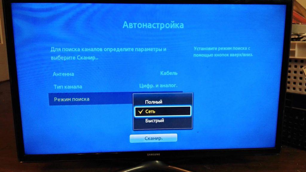 Как настроить каналы на телевизоре Samsung