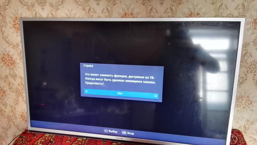 Как настроить цифровые кабельные каналы на телевизоре Toshiba 46ML963.