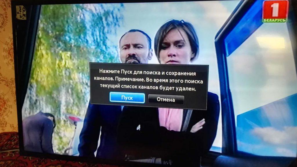 Как настроить цифровые кабельные каналы на телевизоре Samsug UE42F5000AK