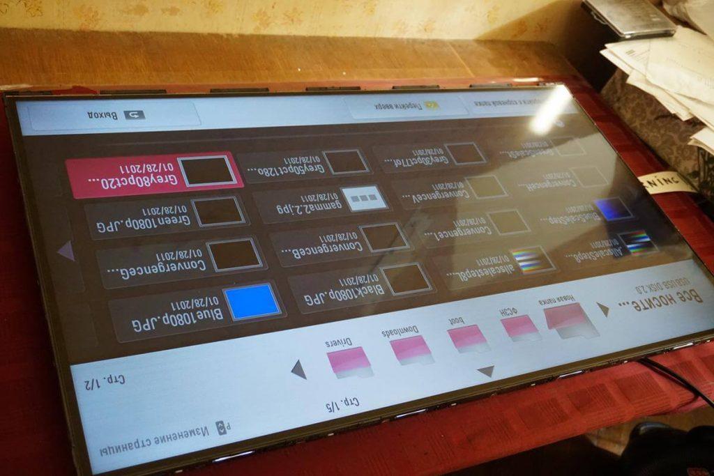 Ремонт подсветки телевизора LG 42LN540V