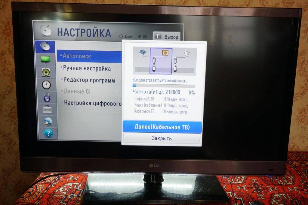 Ремонт телевизора LG 42LV570S