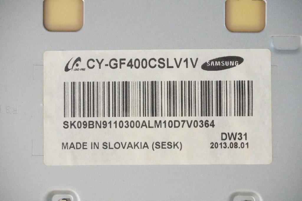 Матрица CY-GF400CSLV1V.