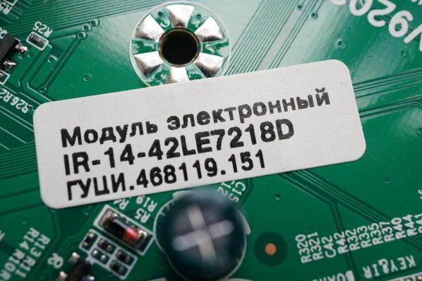IR-14-42LE7218D CV9202H-CSM CM0-V420HJ2-P01 14YS-JRX-0403 42LE7218D
