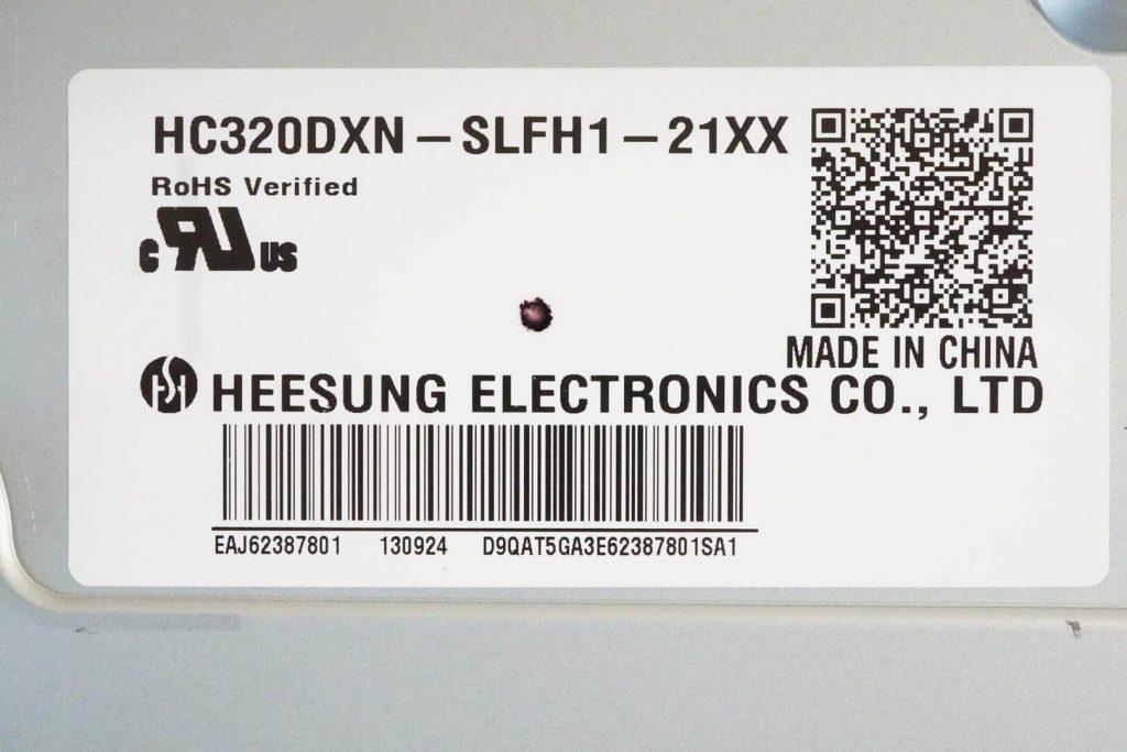 HC320DXN-SLFH1-21XX